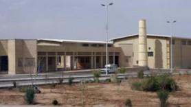 Incendiu EXTREM de periculos în Iran: Flăcări la o centrală nucleară