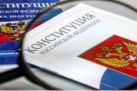 Referendum Rusia: 76% dintre ruși au votat până în prezent pentru schimbarea Constituției