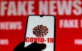 Fake News-urile legate de Coronavirus au provocat moartea a mii de oameni