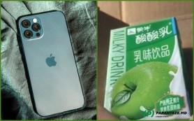 O femeie a comandat ultimul model de iPhone, dar a primit în schimb un iaurt cu gust de mere