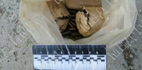 FOTO // Un sac cu muniție abandonat a fost găsit lângă un gard de către un bărbat din Tiraspol