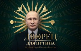 Percheziții în casa unui jurnalist rus care a documentat și publicat investigații despre Vladimir Putin