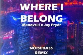 Un nou remix pentru fanii tinerilor DJ din Moldova, de la Noisebass
