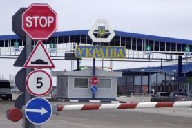 Moldovenii pot călători în Ucraina. Iată care sunt regulile la intrare în țara vecină